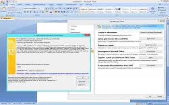 Microsoft Office 2007 на Русском скачать для Windows